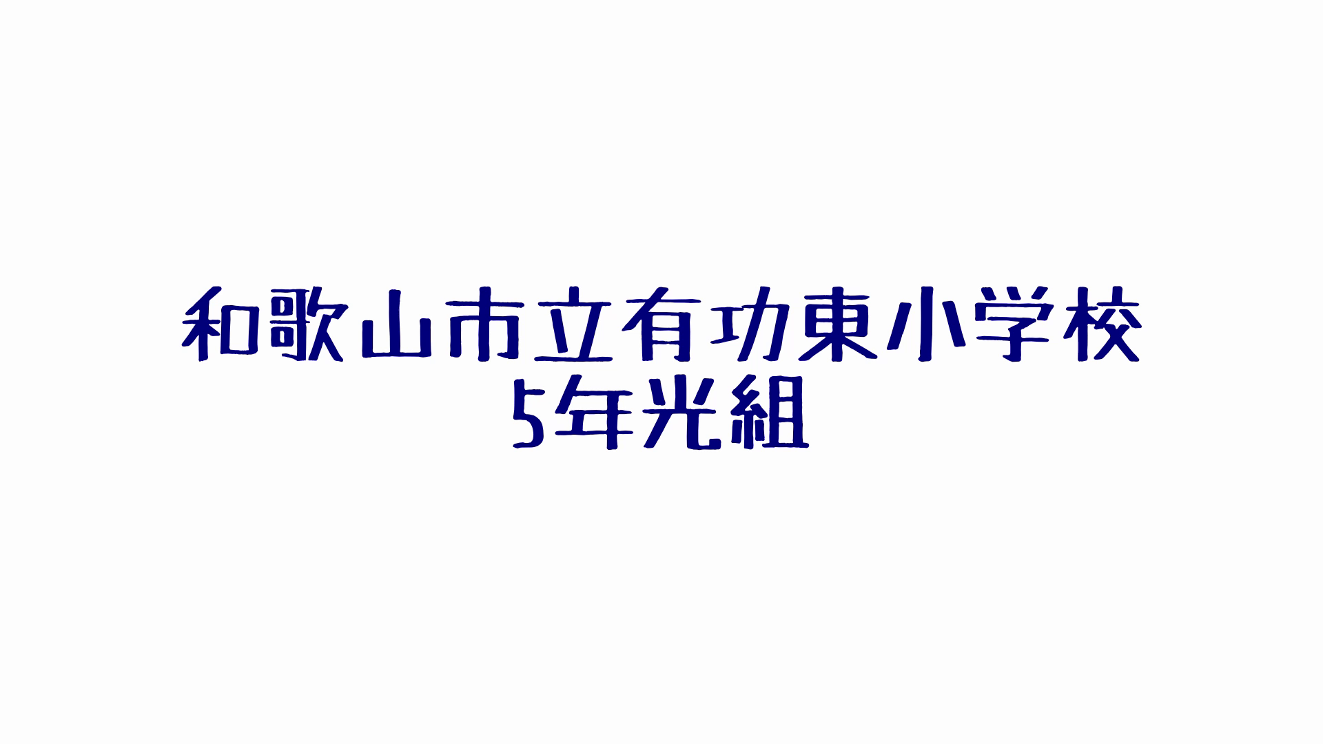 program title